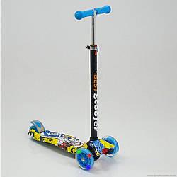 Самокат детский Best Scooter Maxi 1385. 4 колеса PU, светятся.Голубой