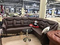 Кожаный угловой диван Фатима