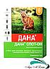 Капли от блох и клещей для кошек до 3 кг, 3 х 0,5 мл,  Дана (Api-San)