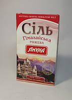 Соль розовая гималайская, 200 г.