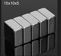 Пластина неодимовая 10х10х5 мм, сцепление 2кг, N42