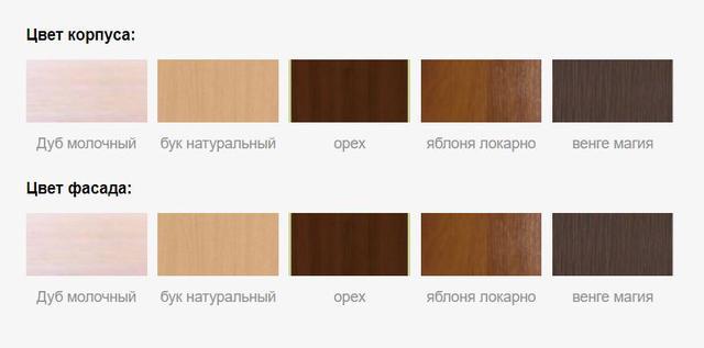 Цвета исполнения изделия Офисная мебель серии Оптима