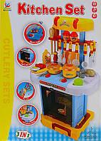 Игрушка Кухня Kitchen Set LY202