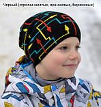 Шапка для мальчика демисезонная с рисунком, Разные цвета, 52-56, фото 3