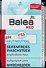 Медицинское мыло Balea pH - Hautneutral