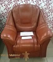 """Кожаное кресло """"Roma"""""""