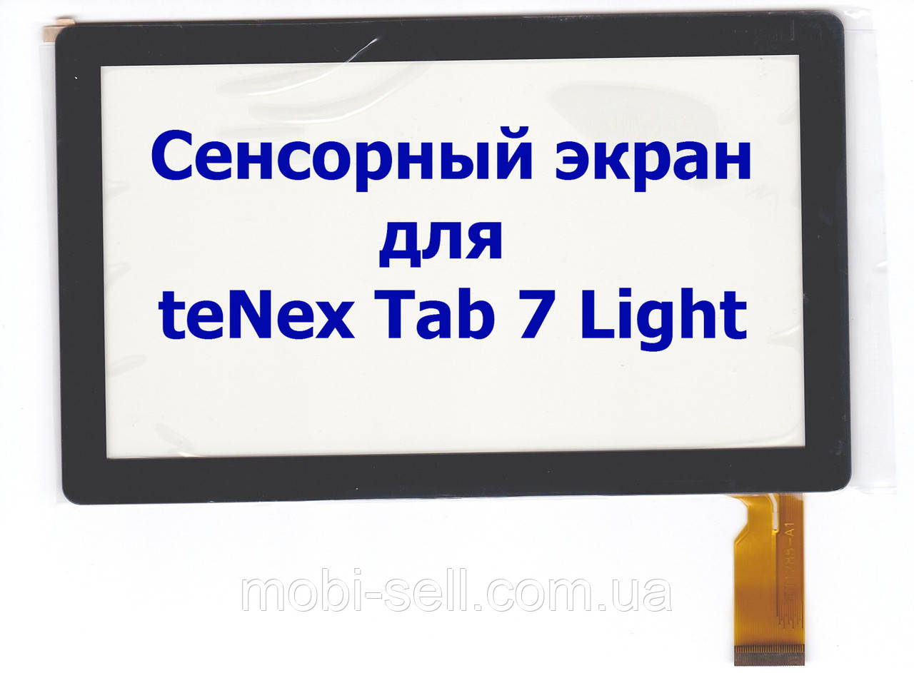 Сенсорный экран тачскрин для Tenex Tab 7.4 Light
