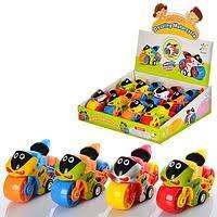 Мотоцикл инерционный детский игрушечный, 543, 006868