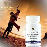 Форевер Мульти-Мака(Перуанская Мака и другие Энерготоники) Forever Multi-Maca® США, 60 таблеток
