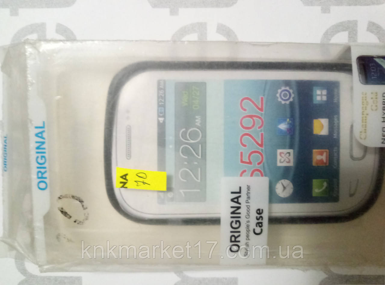 Case for Samsung S5292, силікон, чорний