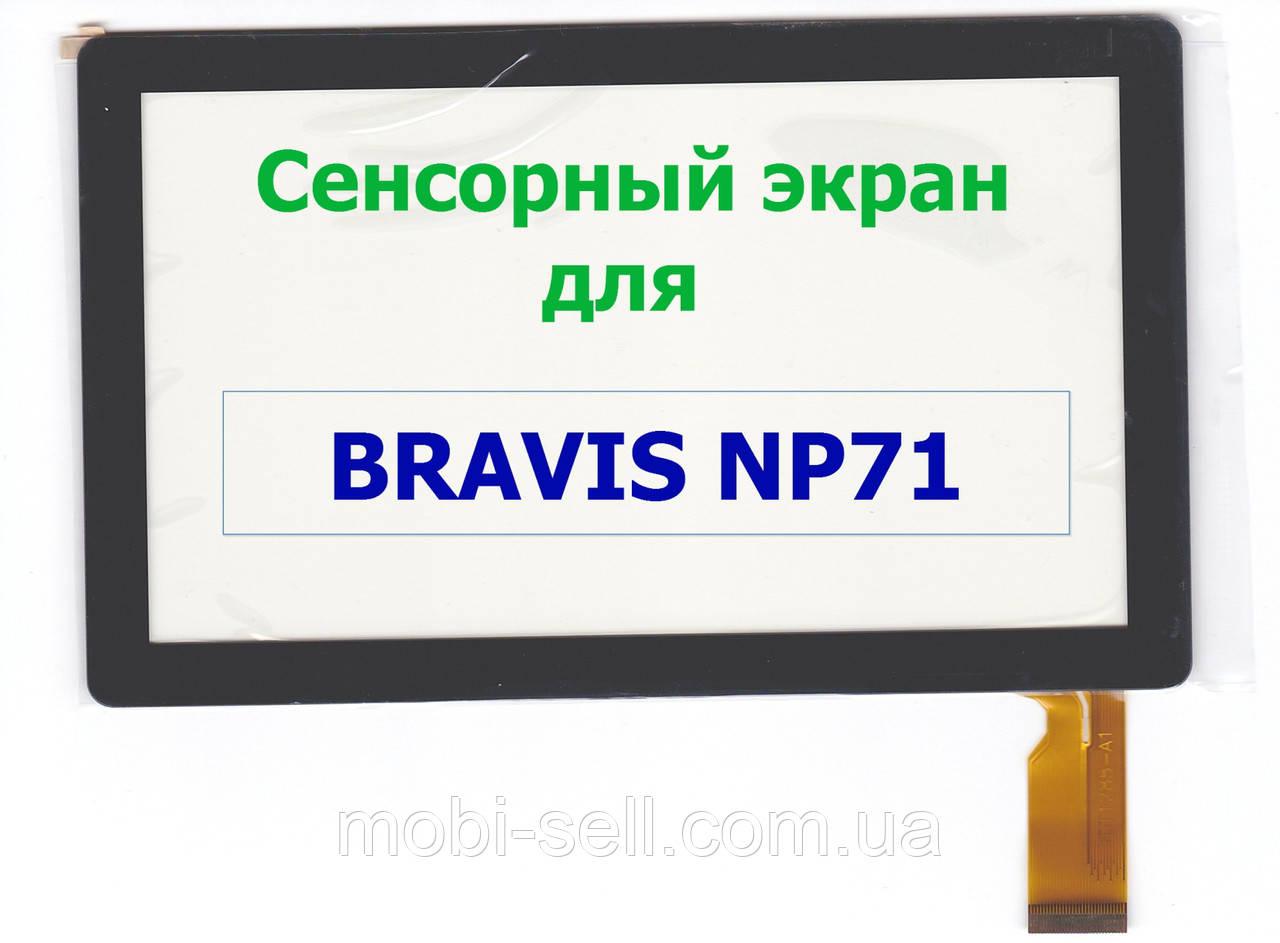 Сенсорный экран, тачскрин для Bravis NP71 / NP72