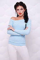 """Женская голубая кофта в полоску с открытым плечом, длинный рукав """"Natalie"""""""