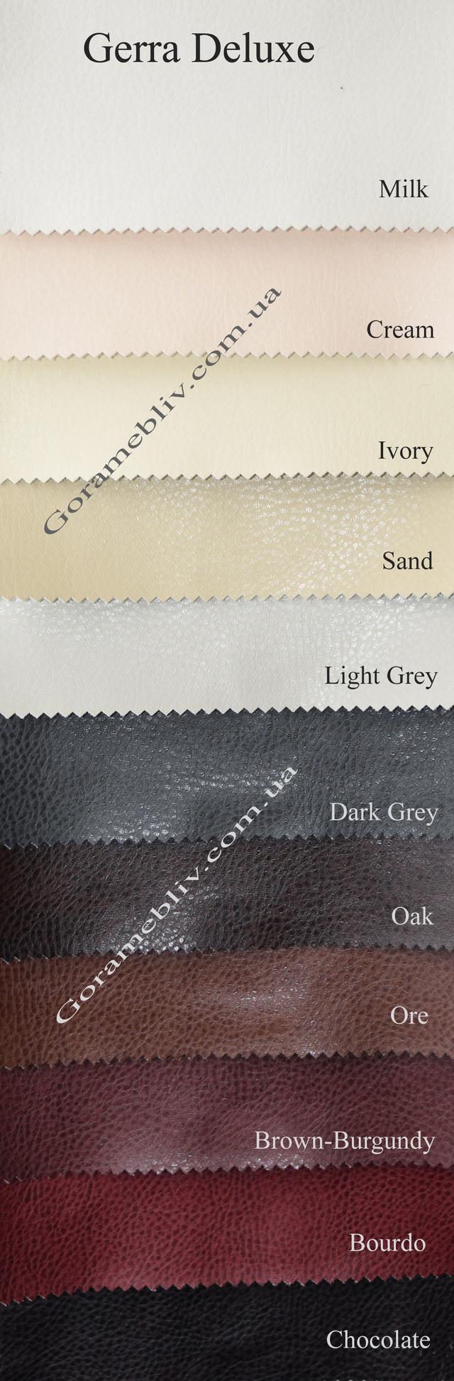 На фото: образцы кожзама Гера Делюкс