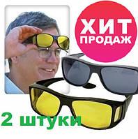 Солнцезащитные очки для вождения HD Vision Антифары Антибликовые очки
