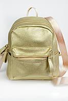Рюкзак женский из эко-кожи золотой