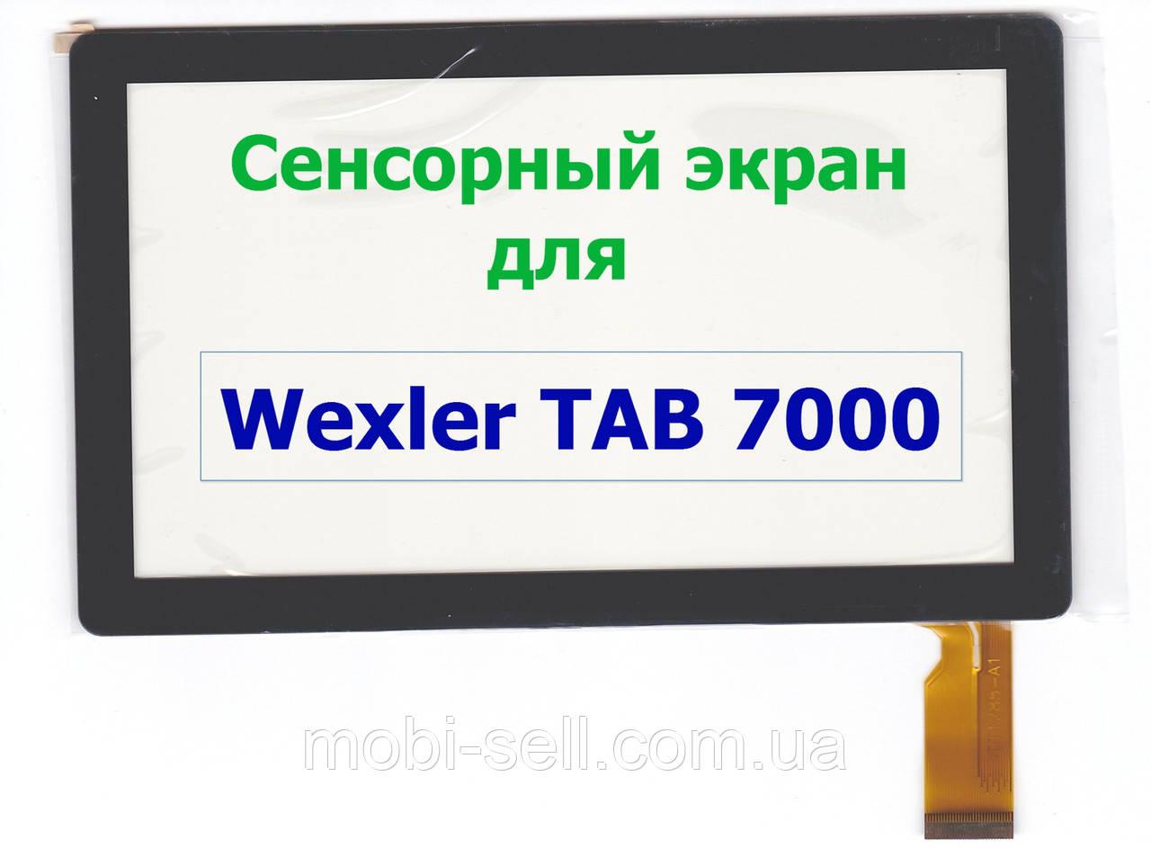 Сенсорный экран тачскрин для Wexler TAB7000B