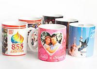 Чашка біла з малюнком на ваш вибір 330 мл., фото 1