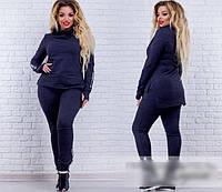 Женский костюм в спортивном стиле, с 48 по 56 размер