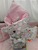 Конверт на выписку со съемным синтепоном, конверт-одеяло для новорожденного