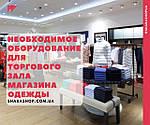 5 необходимых аксессуаров для магазина одежды