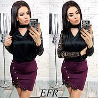 Женская шелковая блузка с кружевными рукавами
