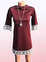 Платье для девочек с кружевным украшением (100325)
