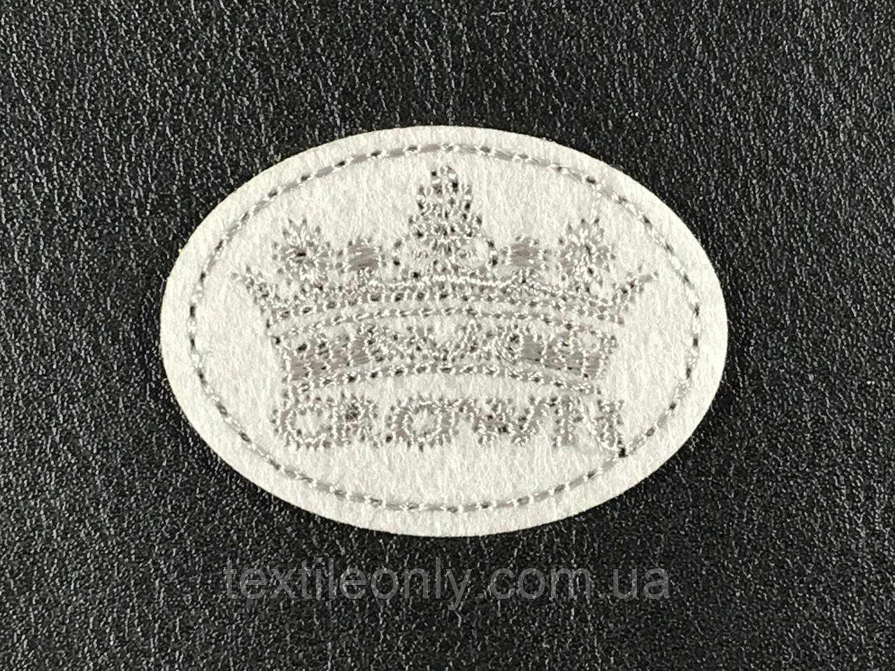 Нашивка Crown светло серый 45x34 мм