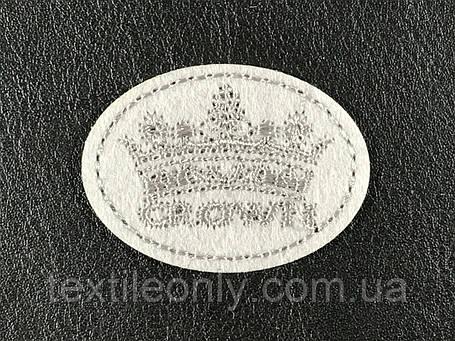 Нашивка Crown светло серый 45x34 мм, фото 2