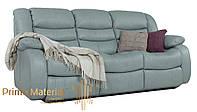 Трехместный кожаный диван Честер