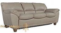 """Трехместный кожаный диван """"Турин"""""""
