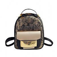 Рюкзак Cathy Gold