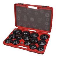 Комплект чашек для съёма масляных фильтров TJG A2090