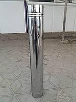 Труба дымоходная нержавейка d 260 AISI 430, 0.5мм