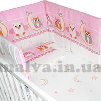 """Защита в кроватку """"Совята на месяце"""" розовый"""