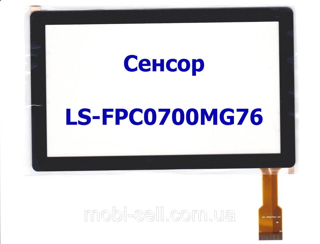 Сенсорный экран тачскрин сенсор 7'' LS-F1B215A JYX / GT70Q88001-FPC (V0.0) / LS-FPC0700MG76