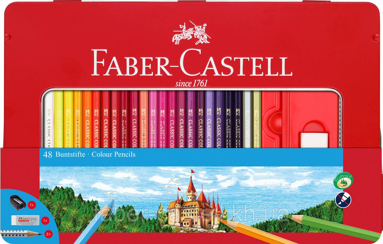 """Карандаши цветные Faber-Castell  48 цветов """"Замок"""" в металлической коробке с аксессуарами, 115888"""