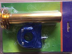 Короткоходная ручка газа цвет синий