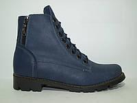 Женские кожаные ботинки синие, ботинки женские от производителя модель КА870
