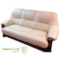 Комплект Диван тройка + 2 кресла