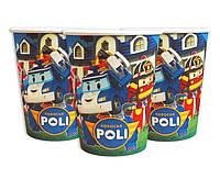Стаканчики детские праздничные одноразовые«ПОЛЛИ РОБОКАР», объем 250 мл