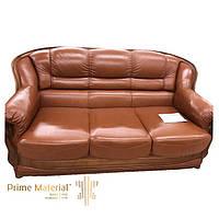 """Комплект """"Словения"""" диван тройка + 2 кресла"""