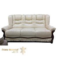 "Комплект ""Капри"" диван тройка + 2 кресла"