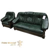"Комплект ""Bordeaux"" Диван тройка + 2 кресла"