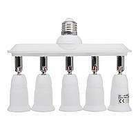 E27 до 5 E27 360 ° Регулируемая ламповая лампа Разъем Адаптер Splitter AC110-230V