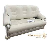 "Комплект кожаной мебели ""Ричард"""