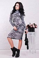 """Трикотажное серое платье-гольф в рубчик с длинным рукавом, абстрактный принт """"Tiffany"""""""