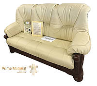 "Комплект ""Кардинал"" диван тройка + 2 кресла"