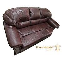 Комплект мебели Vicenzo. Диван тройка и 2 кресла