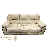 Комплект кожаной мебели Justin. Диван и 2 кресла с реклайнером