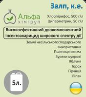 ЗАЛП, к.е. тара - каністра - 5 л (Нурел Д)